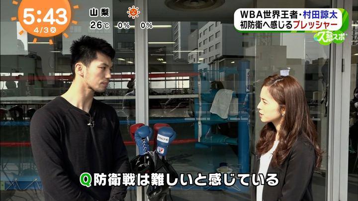2018年04月03日久慈暁子の画像07枚目