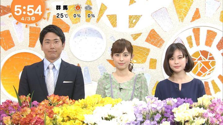 2018年04月03日久慈暁子の画像09枚目