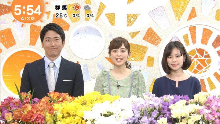 2018年04月03日久慈暁子の画像10枚目