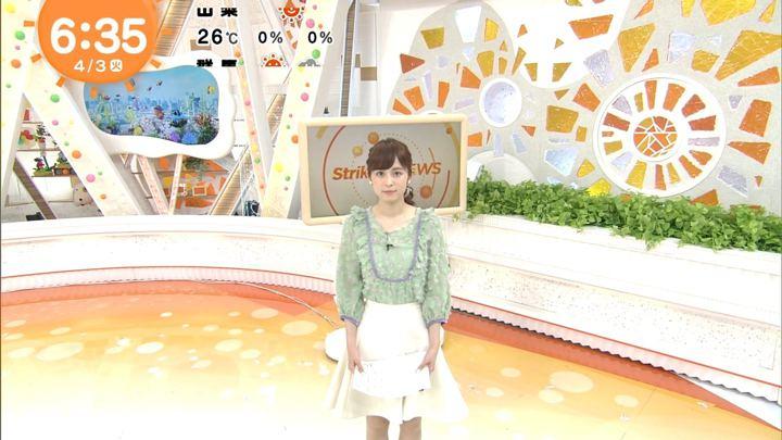 2018年04月03日久慈暁子の画像15枚目