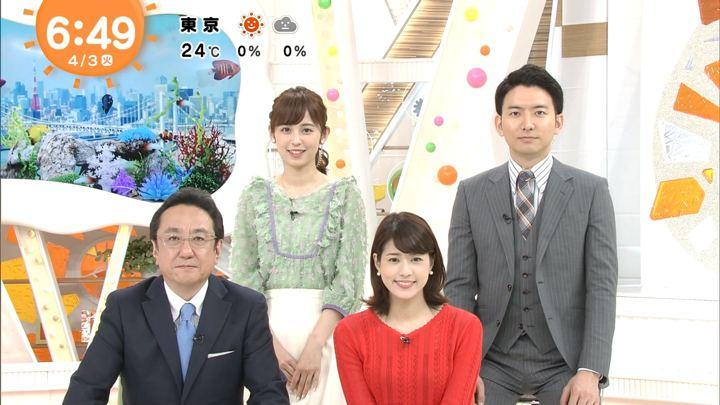 2018年04月03日久慈暁子の画像17枚目