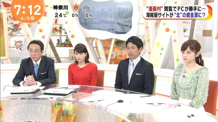 2018年04月03日久慈暁子の画像19枚目