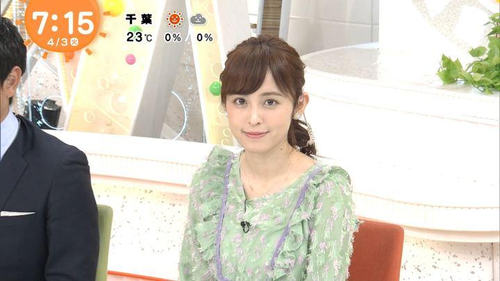 2018年04月03日久慈暁子の画像20枚目
