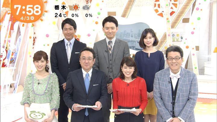 2018年04月03日久慈暁子の画像27枚目