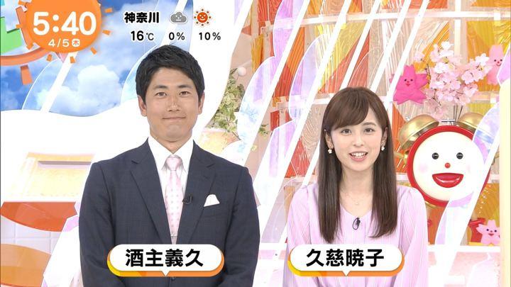 2018年04月05日久慈暁子の画像02枚目