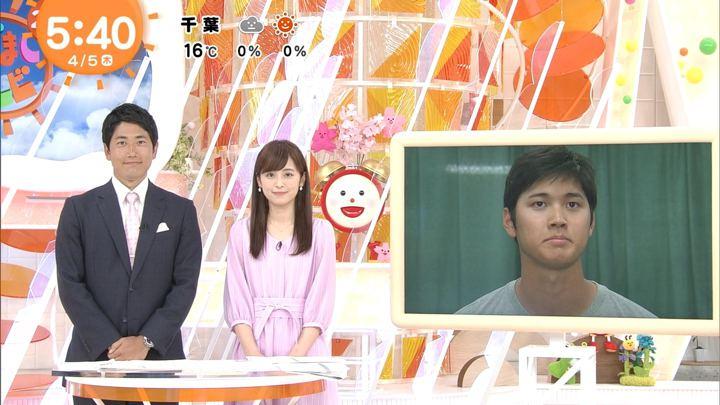 2018年04月05日久慈暁子の画像03枚目
