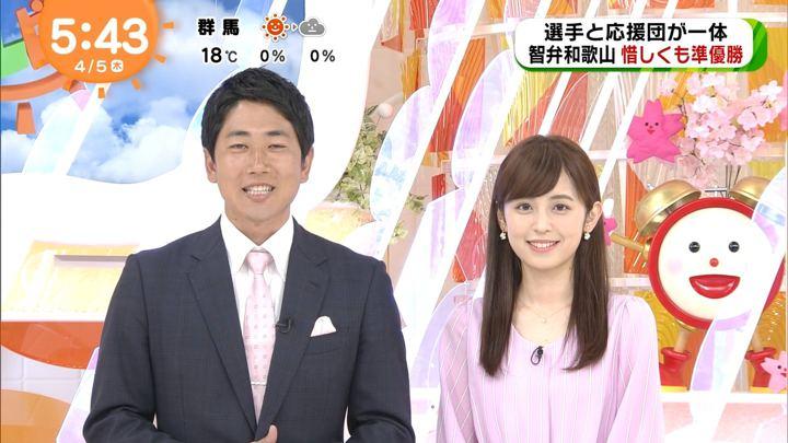 2018年04月05日久慈暁子の画像05枚目