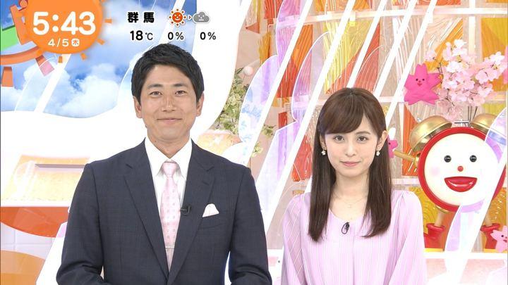 2018年04月05日久慈暁子の画像06枚目