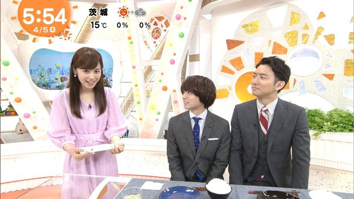 2018年04月05日久慈暁子の画像08枚目