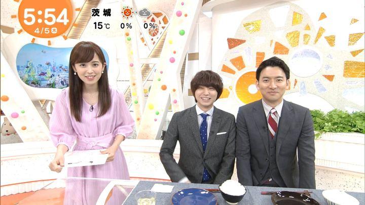 2018年04月05日久慈暁子の画像09枚目
