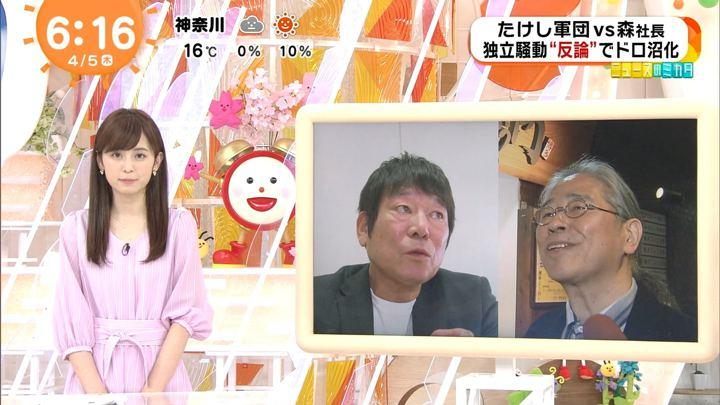 2018年04月05日久慈暁子の画像16枚目