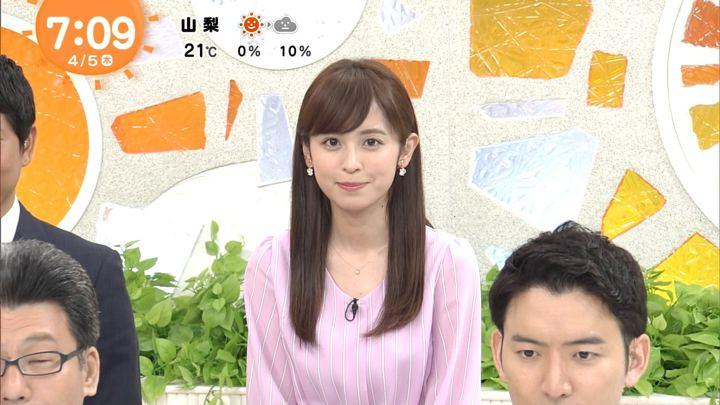 2018年04月05日久慈暁子の画像24枚目