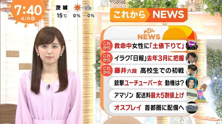 2018年04月05日久慈暁子の画像27枚目