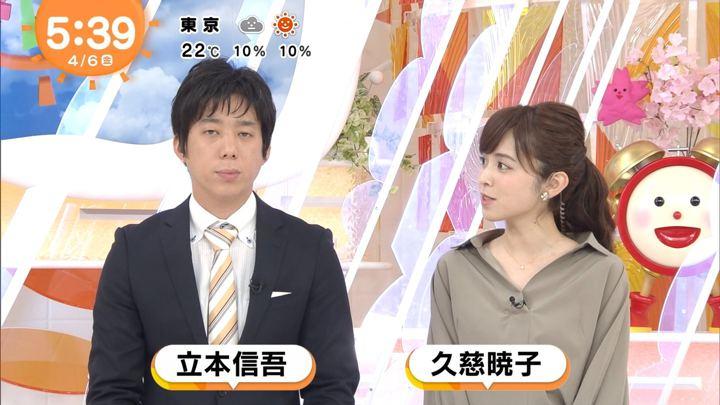 2018年04月06日久慈暁子の画像03枚目