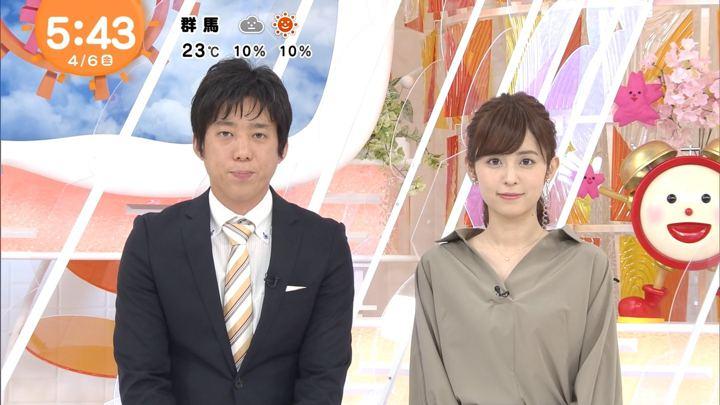 2018年04月06日久慈暁子の画像07枚目