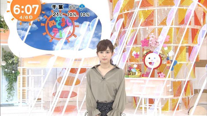 2018年04月06日久慈暁子の画像08枚目