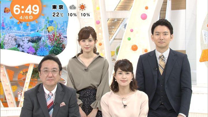 2018年04月06日久慈暁子の画像18枚目