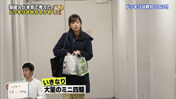 2018年04月06日久慈暁子の画像30枚目