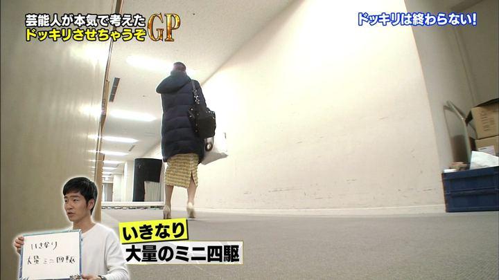 2018年04月06日久慈暁子の画像33枚目