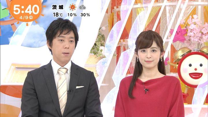 2018年04月09日久慈暁子の画像01枚目