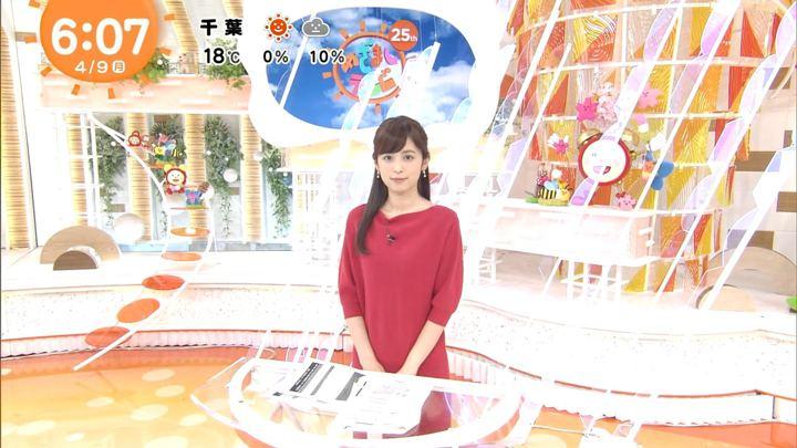 2018年04月09日久慈暁子の画像06枚目