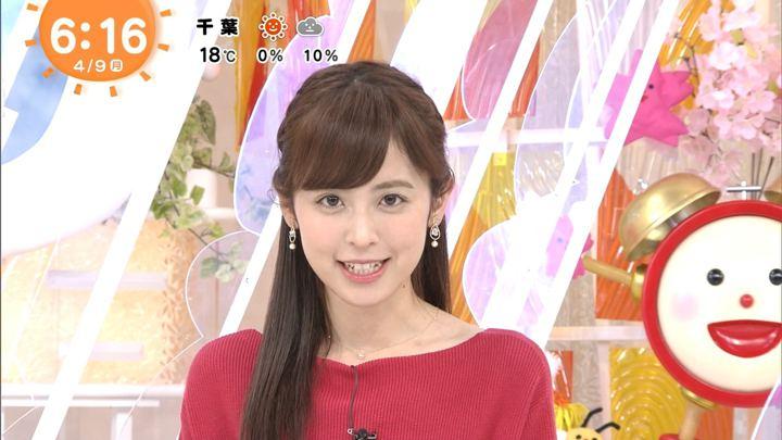 2018年04月09日久慈暁子の画像10枚目