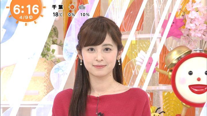 2018年04月09日久慈暁子の画像11枚目