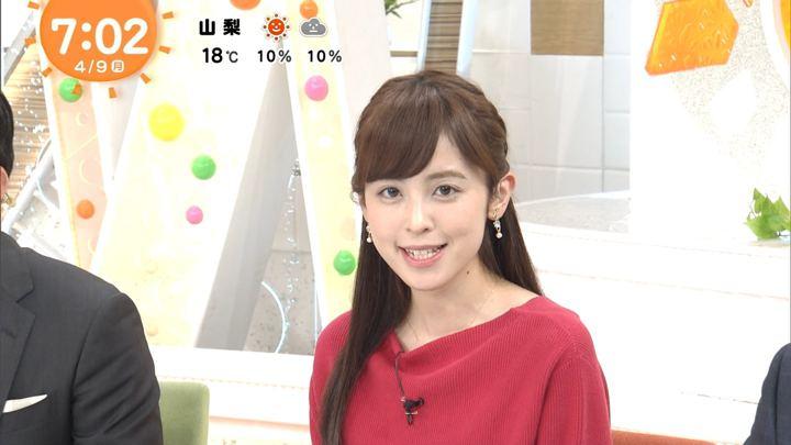 2018年04月09日久慈暁子の画像18枚目