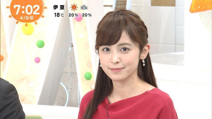 2018年04月09日久慈暁子の画像19枚目