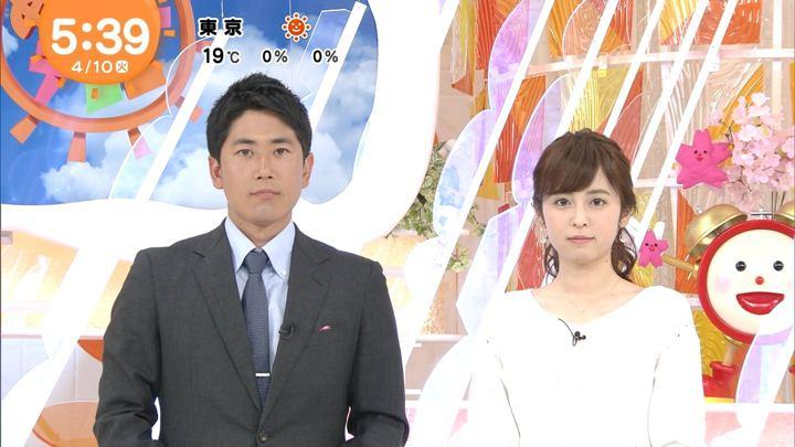 2018年04月10日久慈暁子の画像01枚目