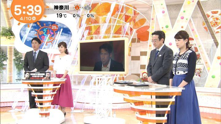 2018年04月10日久慈暁子の画像02枚目