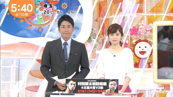 2018年04月10日久慈暁子の画像03枚目