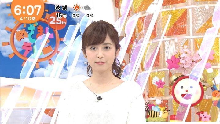 2018年04月10日久慈暁子の画像09枚目