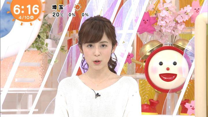 2018年04月10日久慈暁子の画像10枚目