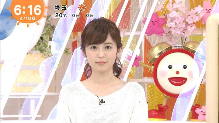 2018年04月10日久慈暁子の画像11枚目
