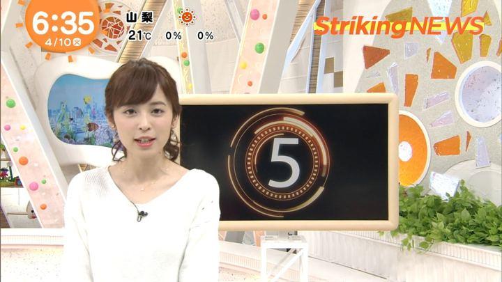 2018年04月10日久慈暁子の画像13枚目