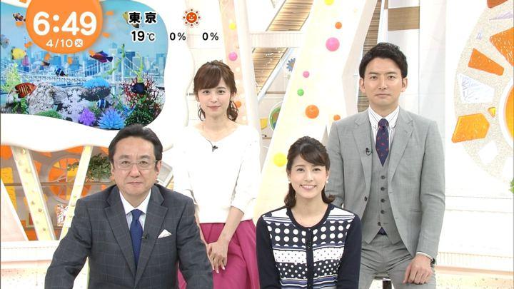 2018年04月10日久慈暁子の画像14枚目
