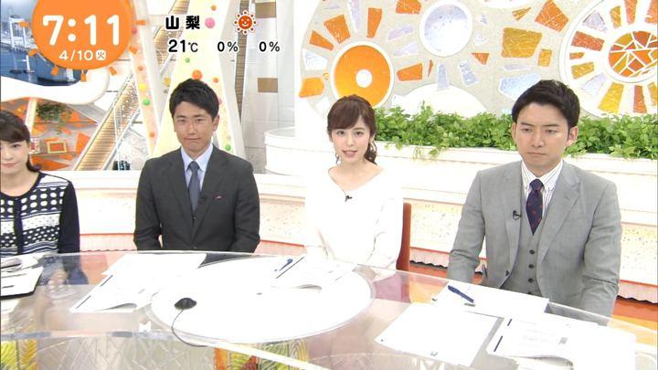 2018年04月10日久慈暁子の画像17枚目