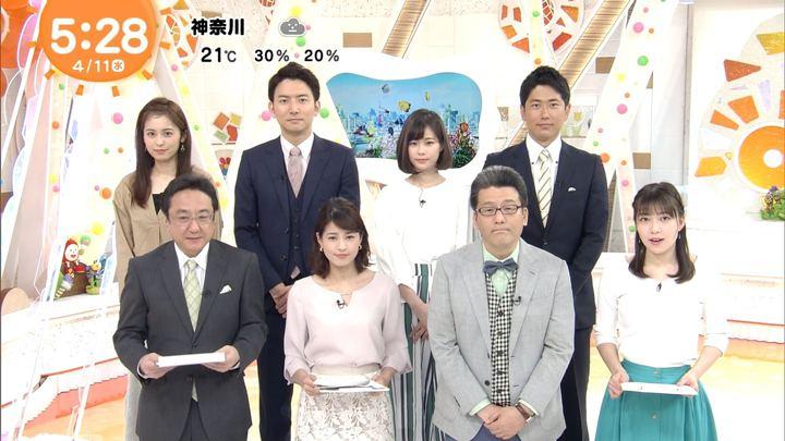 2018年04月11日久慈暁子の画像01枚目