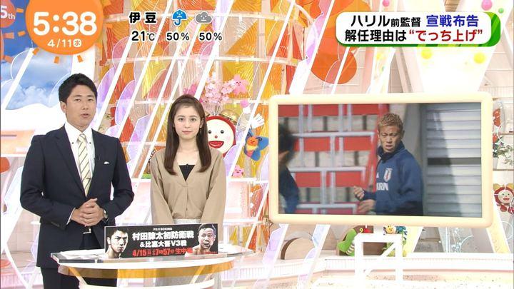 2018年04月11日久慈暁子の画像03枚目