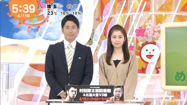 2018年04月11日久慈暁子の画像04枚目