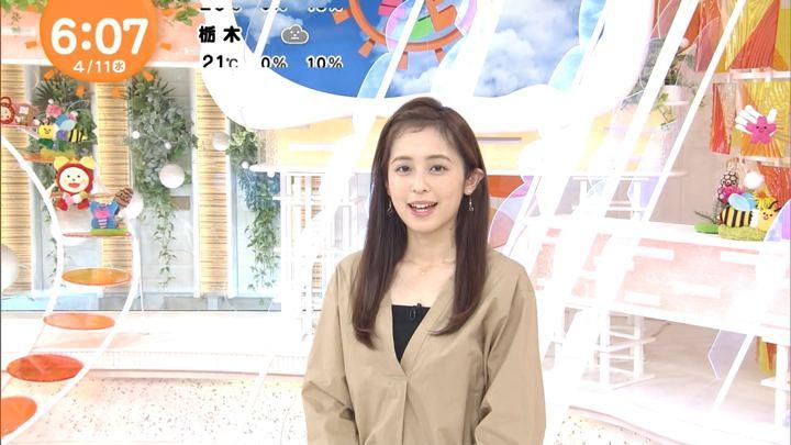 2018年04月11日久慈暁子の画像05枚目