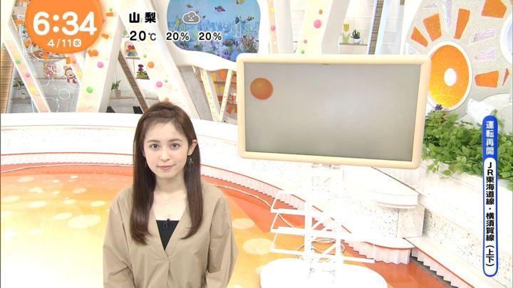 2018年04月11日久慈暁子の画像09枚目