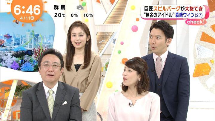 2018年04月11日久慈暁子の画像13枚目
