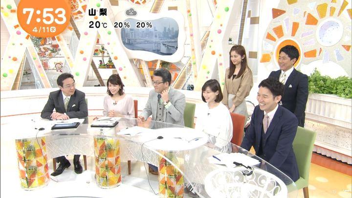 2018年04月11日久慈暁子の画像22枚目