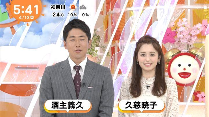 2018年04月12日久慈暁子の画像01枚目