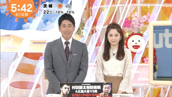 2018年04月12日久慈暁子の画像02枚目