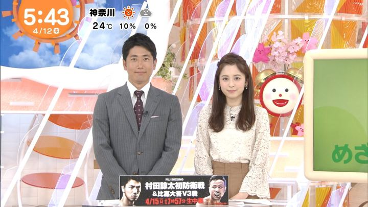 2018年04月12日久慈暁子の画像03枚目