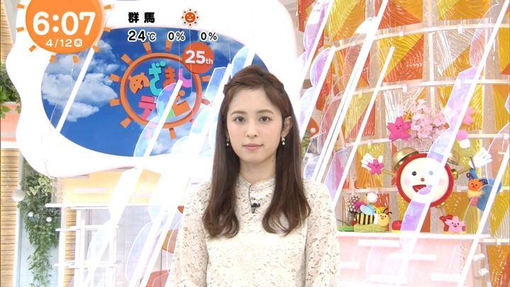 2018年04月12日久慈暁子の画像07枚目
