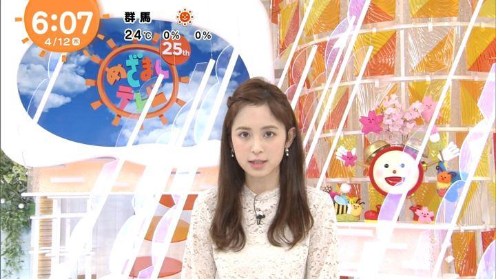 2018年04月12日久慈暁子の画像09枚目